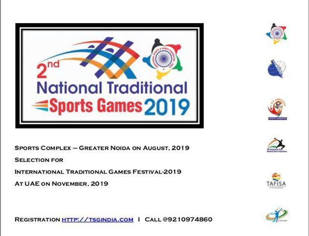 National Traditional Sports Games