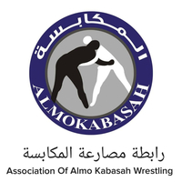 Association Of Almokabasah Wrestling Sport logo do tekstu